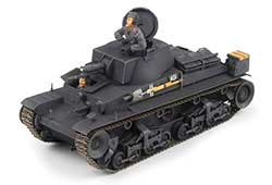 Academy Models Pz.Kpfw.35 German Lt Tank 1:35, LIST PRICE $39