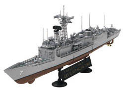 Academy Models 1/350 USS Oliver� H Perry FFG-7, LIST PRICE $42