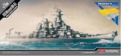 Academy Models Uss Missouri Bb-63 Me 1:700, LIST PRICE $45