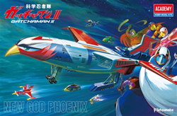 Academy Models New God Phoenix (Gatchaman II) with LED Module Set , LIST PRICE $99