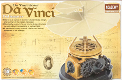 Academy Models Academy Da Vinci Helicopter, LIST PRICE $22.5