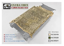 AFV Club CAMOUFLAGE NET Desert Tan 1:35, LIST PRICE $13.5