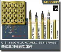 AFV Club Us 105Mm Howitzer Ammo Set, LIST PRICE $20