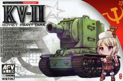 AFV Club Kv-Ii Soviet Hvy Tank Egg Tank, LIST PRICE $29.95