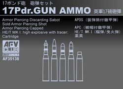 AFV Club 17pdr GUN AMMO                , LIST PRICE $18.5