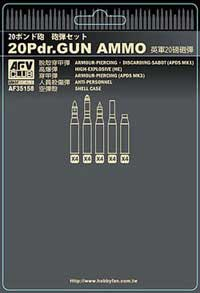 AFV Club 20 POUNDER AMMO SET 1:35      , LIST PRICE $18.5