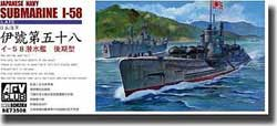 AFV Club JAPANESE NAVY I-58 Late 1:350 , LIST PRICE $36.5