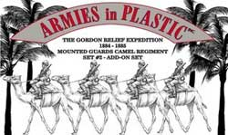 ARMOUR AIRCRAFT  4 Men Mounted On Camels, LIST PRICE $15