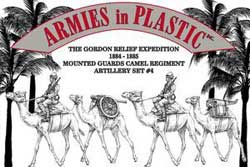 ARMOUR AIRCRAFT  2 Men Mtd On Camels W/Gun Crew, LIST PRICE $15
