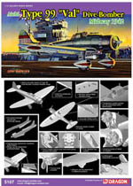 "Cyber Hobby Model 1/72 Aichi Type 99 ""Val"" Dive Bomber, Midway '42, LIST PRICE $44.5"