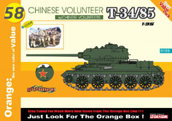 Cyber Hobby Model Chinese Volunteer T-34/85 1:35, LIST PRICE $59.25
