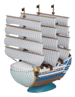 BANDAI GUNDAM WING 05 Moby Dick Grand Ship Collec, LIST PRICE $17