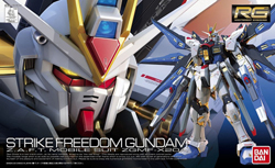 BANDAI 14 Strike Freedom Gundam, LIST PRICE $33