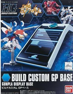 BANDAI GUNDAM WING 000 Build Custom Gp Base Hg, LIST PRICE $7