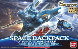 BANDAI GUNDAM WING 05 Space Backpack Gundam Gself, LIST PRICE $13.05
