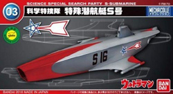 BANDAI GUNDAM WING 03 S-Submarine Ultraman, LIST PRICE $7