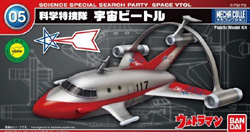 BANDAI GUNDAM WING 05 Space Vtol Ultraman, LIST PRICE $7