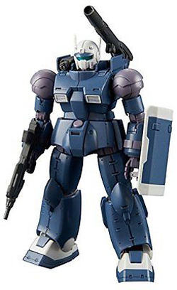 BANDAI 1:144 HG Guncannon First Type, LIST PRICE $20