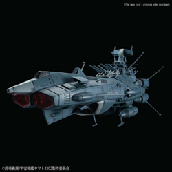 BANDAI 1:144 UNCF ROMEDA STAR, DUE 11/30/2018, LIST PRICE $85