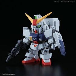 BANDAI 11 Ground Gundam 8th MS Team, LIST PRICE $12