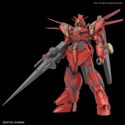 BANDAI 12 Vigna-Ghina II F91 RE, LIST PRICE $40