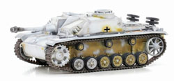 DRAGON ARMOR DIECAST 10.5Cm Stuh.42 Ausf.G 1:72, LIST PRICE $123.75