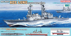 DML MILITARY KITS Kee Lung Class Destroyer :350, LIST PRICE $54.95