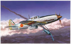 DML MILITARY KITS Ki-61 TYPE 3 TONY 3n1 1:72    , LIST PRICE $26