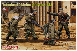 DML MILITARY KITS 1/35 Totenkopf Divison, Kharkov, LIST PRICE $18.35