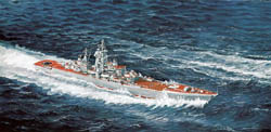 DML MILITARY KITS RUSSIAN Adm USHAKOV 1:700     , LIST PRICE $39.99