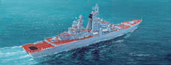 DML MILITARY KITS PYOTR VELIKY CRUISER 1:700    , LIST PRICE $39.99