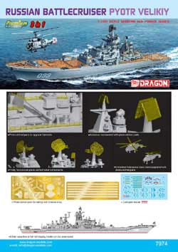 DML MILITARY KITS 1/700 Russian Navy Pyort 3N1, LIST PRICE $43.95