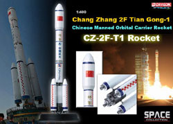 Dragon Wing Diecast Cz-2F-T1 Rocket Chang Zheng, LIST PRICE $43.95