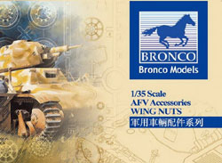Bronco Models Half Round Bolts & Nuts 1:35, LIST PRICE $9.5