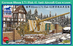 Bronco Models German 88Mm L71 Flak 41 1:35, LIST PRICE $66.5