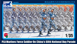 Bronco Models 1/35 PLA Marines 60th National Day Parade, LIST PRICE $18