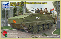 Bronco Models 1/35 Type 63-1 Armored Personnel Carrier, Early, LIST PRICE $48