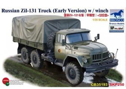 Bronco Models Russian Zil-131 Truck w/ 1:35, LIST PRICE $92.75