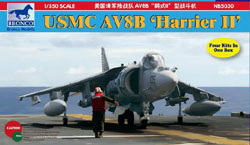 "Bronco Models 1/350 USMC AV-8B ""Harrier II"", LIST PRICE $11.75"