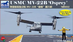 "Bronco Models 1/350 USMC MV-22B ""Osprey"", LIST PRICE $11.75"