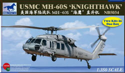 "Bronco Models 1/350 USMC MH-60S ""Knighthawk"", LIST PRICE $8.75"