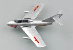 EASY MODEL AIRCRAFT CHINA PLA AIR FORCE 1:72      , LIST PRICE $30.98