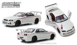 Greenlight Collectibles 1:18 1999 NISAN SKYLINE WHT , DUE 1/30/2019, LIST PRICE $69.99