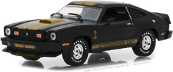 Greenlight Collectibles 1:43 1977 Ford Mustang Cobra II Black w/Gold Stripes , DUE TBA, LIST PRICE $19.99