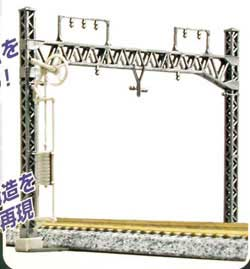 Kato N Catenary Poles, Double Track/Warren Trussed (10), LIST PRICE $20