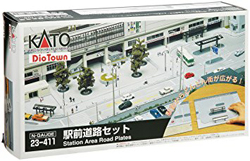 Kato N DIO-TOWN STATION AREA ROAD PLATES, LIST PRICE $75