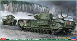 Hasegawa Models Tank & Armored Car 1:72, LIST PRICE $59.99