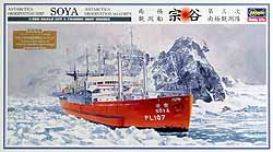 Hasagawa Models ANTARCTICA OBSERVATION 1:350 , LIST PRICE $60.48