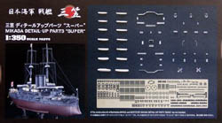 Hasagawa Models BATTLESHIP MIKASA SUPER DETAIL, LIST PRICE $131.99