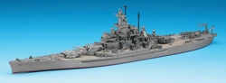 "Hasegawa Models 1/700 US Battleship ""Alabama"", LIST PRICE $30.99"